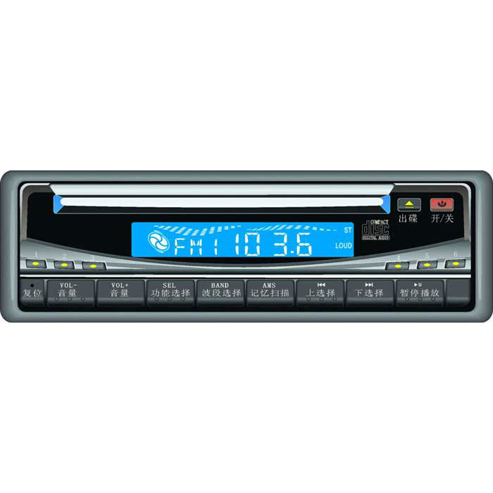 Car CD Player 9030